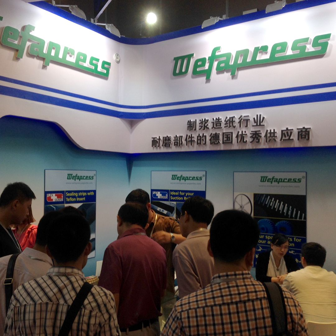 Wefapress - Messe Shanghai